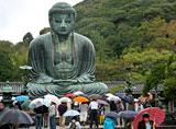 buddha in mountain